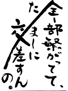 RIMG0674.JPG