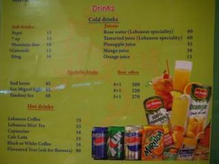 drink menu lebanese.jpg