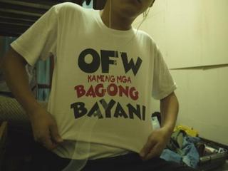 ofw shirt.jpg